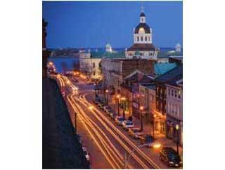 Downtown Kingston at night